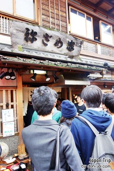 JapanTrip_Day8_075