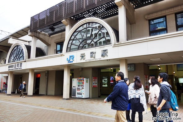 JapanTrip_Day9_038