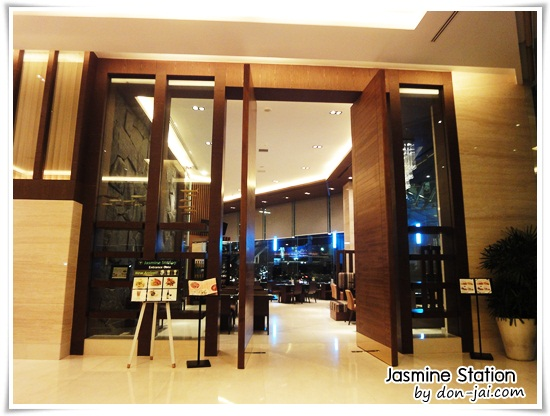 JasmineStation_003