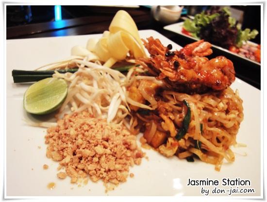JasmineStation_019