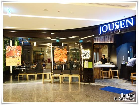 Jousen_030