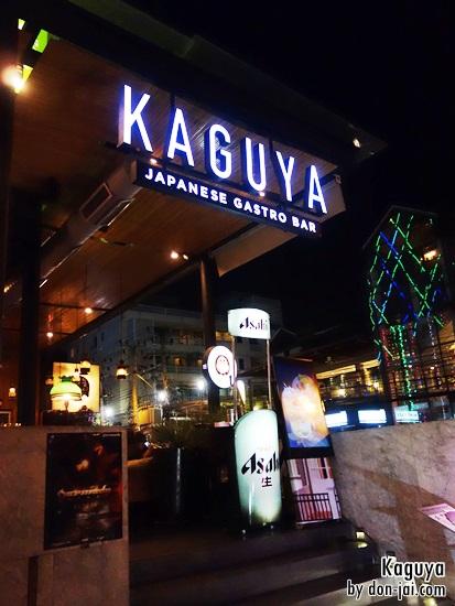 Kaguya_001