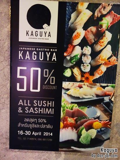 Kaguya_002