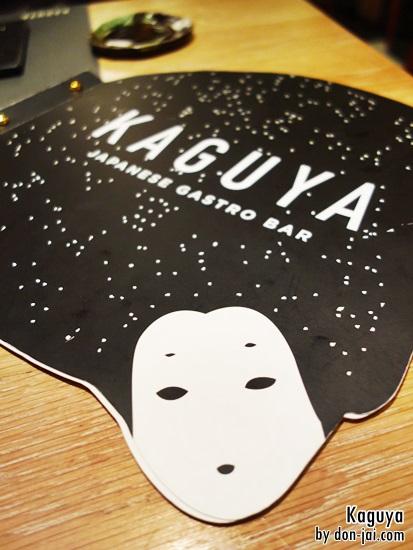 Kaguya_032
