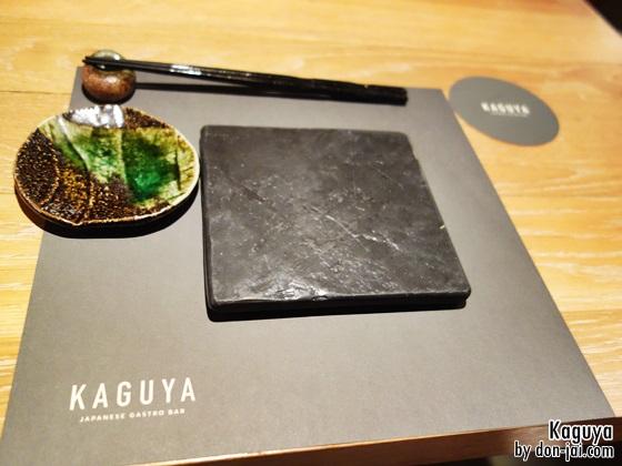 Kaguya_036