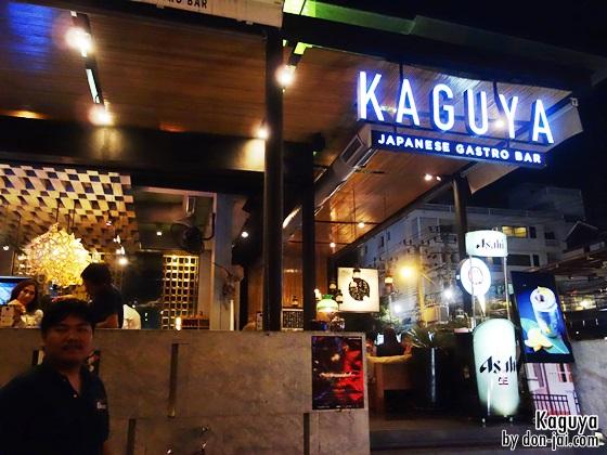 Kaguya_064