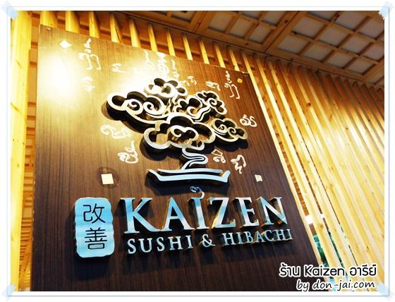 Kaizen_Ari_002