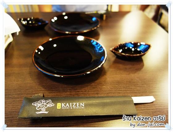 Kaizen_Ari_004