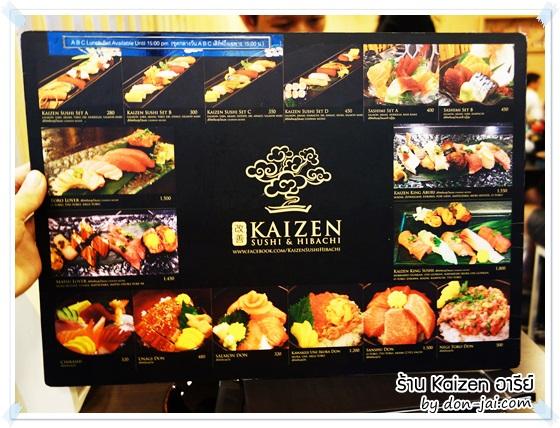 Kaizen_Ari_005
