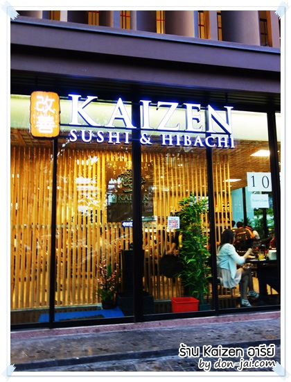 Kaizen_Ari_031