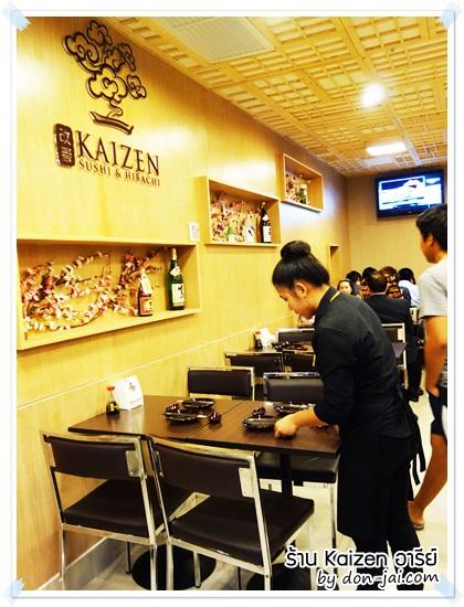 Kaizen_Ari_032