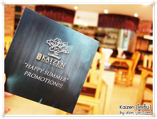 Kaizen_028
