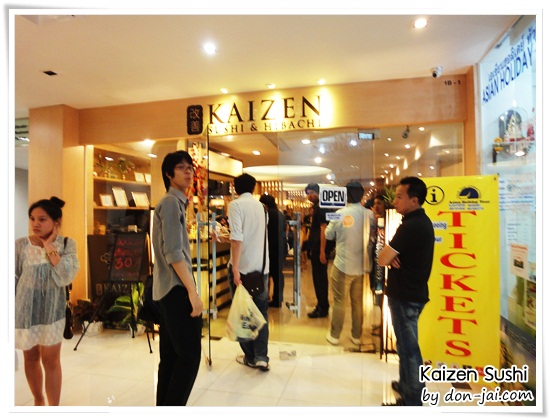 Kaizen_002