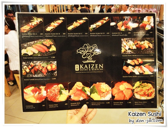Kaizen_005