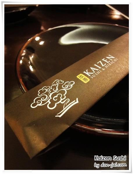 Kaizen_035