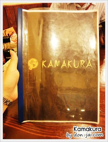 Kamakura_002