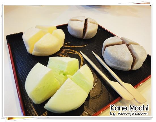 Kane_Mochi_025
