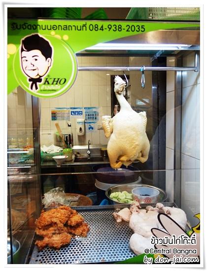 kho-chicken-rice_002