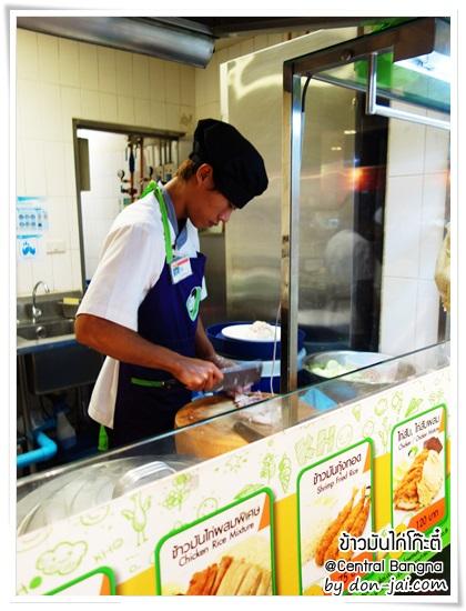 kho-chicken-rice_004