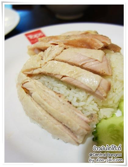 kho-chicken-rice_005