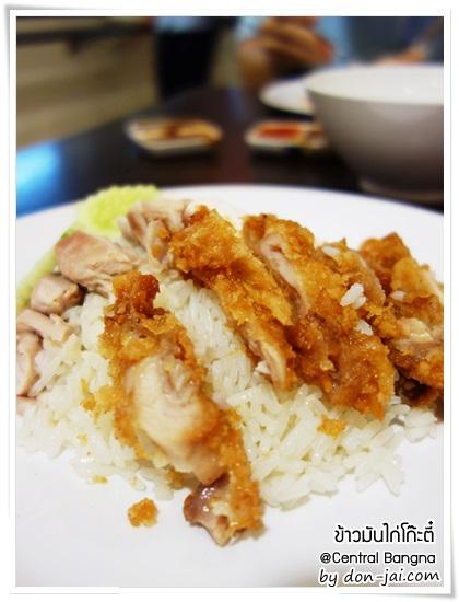 kho-chicken-rice_006