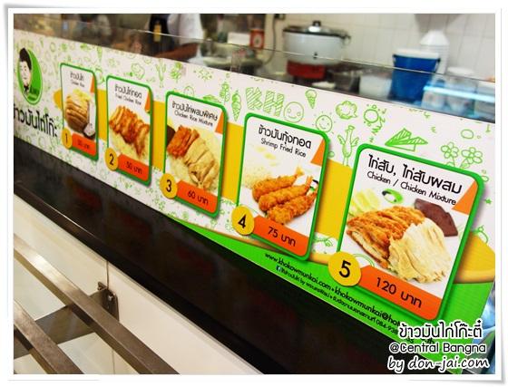 kho-chicken-rice_011