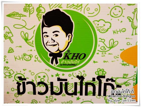 kho-chicken-rice_013