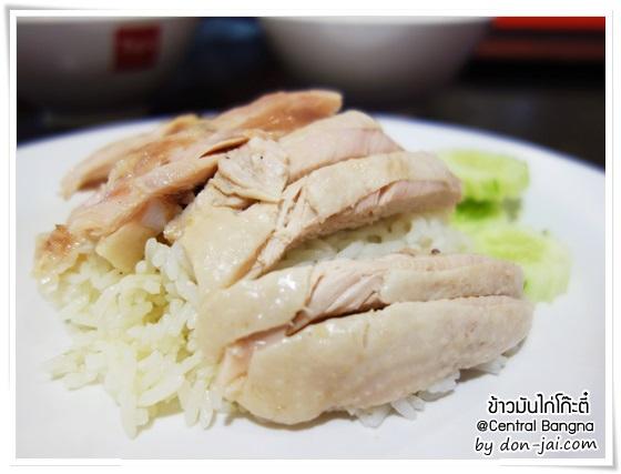 kho-chicken-rice_017