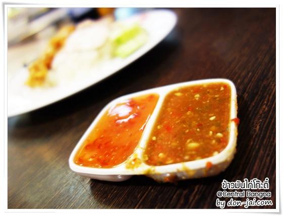 kho-chicken-rice_022