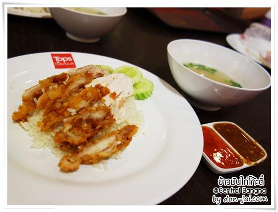 kho-chicken-rice_024