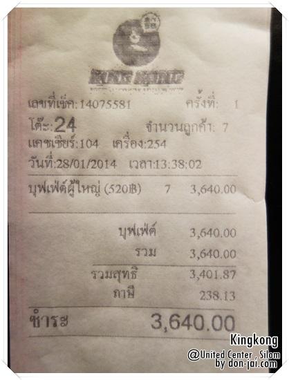 Kingkon_Silom_012