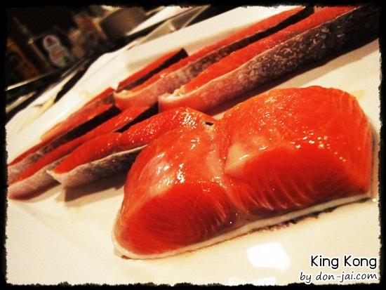 Kingkong_039