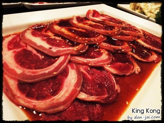 Kingkong_043