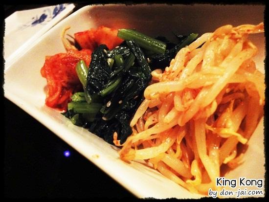 Kingkong_047