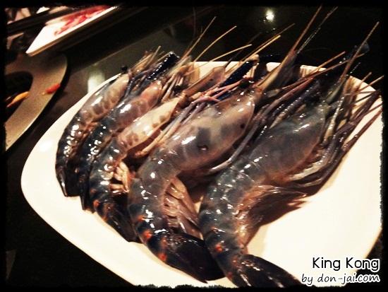 Kingkong_055