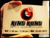 Kingkong_063