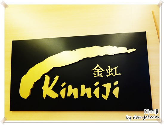 Kinniji_049