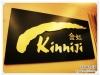 Kinniji_001