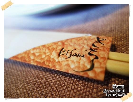 Kisara_036