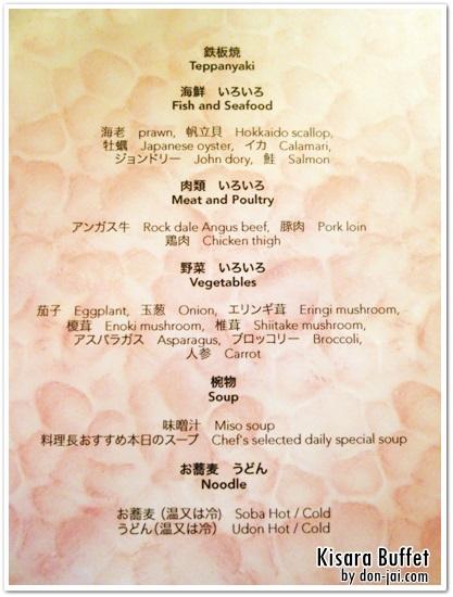 Kisara_Buffet_002
