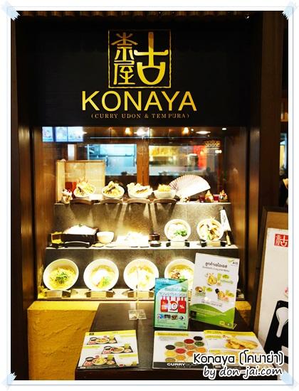 Konaya-_001