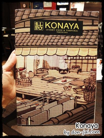 konaya_terminal21_005