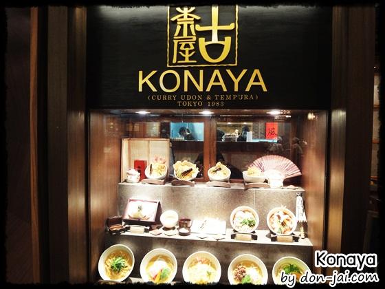 konaya_terminal21_027