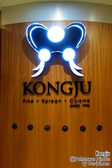 KongJu_002