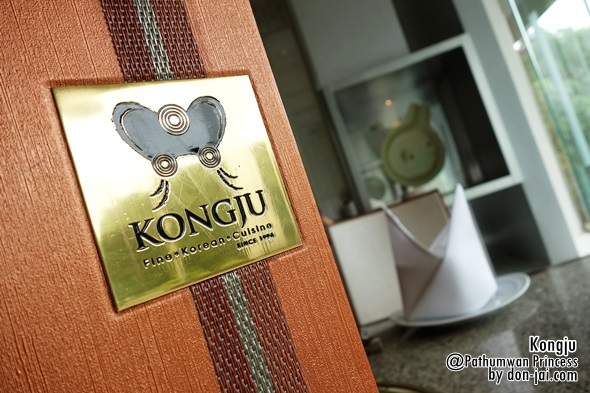 KongJu_021