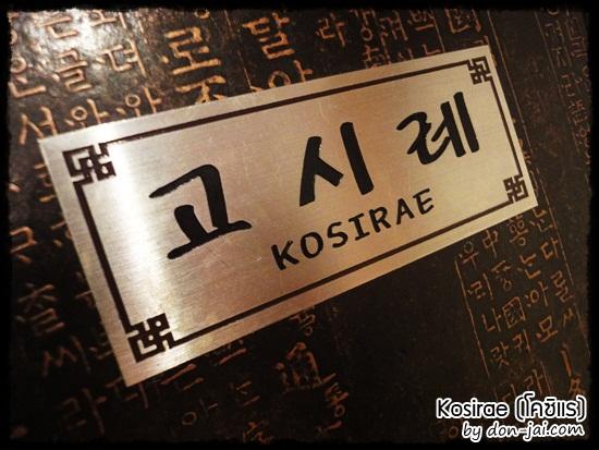 Kosirae_035