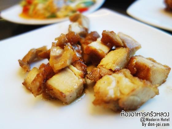 KruaLuang_045