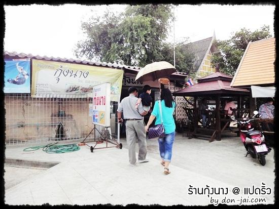 Kungnang_001