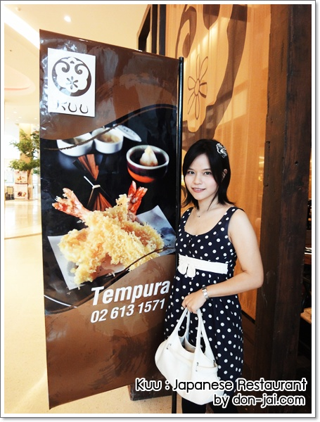 kuu-japanese-restaurant057