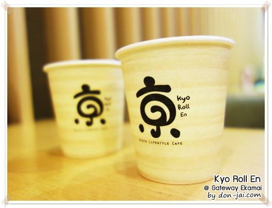 Kyo_Roll_En_008